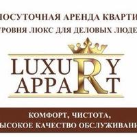 Luxury Appart