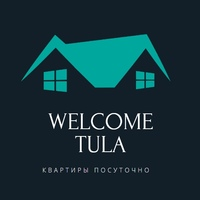 WELCOME TULA